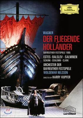 Simon Estes 바그너: 방황하는 네덜란드인 (Wagner: Der fliegende Hollander)