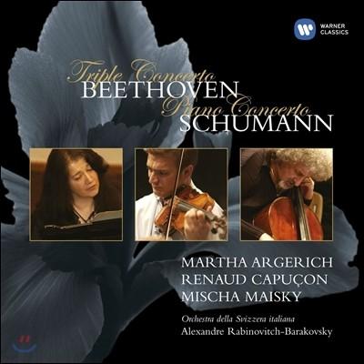 Martha Argerich / Mischa Maisky 베토벤: 삼중 협주곡 / 슈만: 피아노 협주곡 (Beethoven: Triple Concerto / Schumann: Piano Concerto) 마이스키, 아르헤리치
