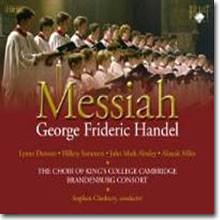 Stephen Cleobury 헨델: 오라토리오 '메시아' - 캠브리지 킹스 컬리지 합창단, 스테판 클레오버리 (Handel: Messiah)