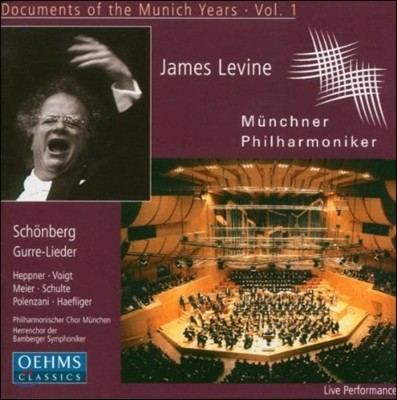 James Levine 쇤베르크: 구레의 노래 (Documents of the Munich Years, Volume 1)