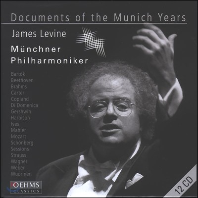 James Levine 제임스 레바인 뮌헨 필하모닉 녹음 전곡집 (Documents of the Munich Years - Complete set, volumes 1-8)