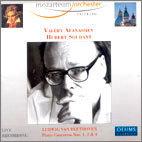 Valery Afanassiev 베토벤 : 피아노 협주곡 1, 2, 4번 (Beethoven: Piano Concertos Nos. 1, 2 & 4)