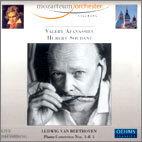 Beethoven : Piano Concerto No.3ㆍNo.5 : Afanassiev