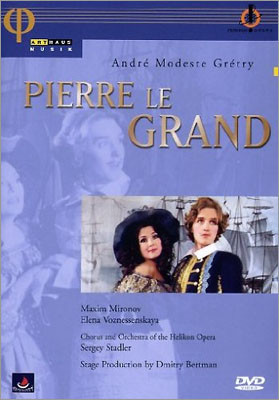 Sergey Stadler 그레트리: 피에르 대제 (Gretry: Pierre Le Grand)
