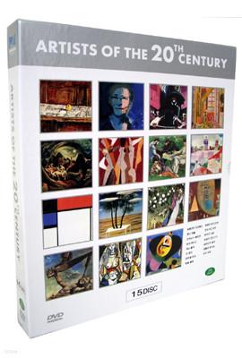 20세기를 빛낸 15인의 미술계 거장들 15Disc DVD 패키지