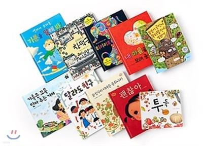 웅진주니어 초등 교과서 수록 도서 10권 세트 (1·2학년)