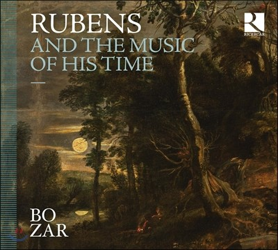 루벤스 시대의 음악 (Peter Paul Rubens And The Musicians of his time)