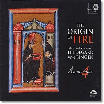 힐데가르트 폰 빙엔 : 불의 기원 - 어나너머스 4