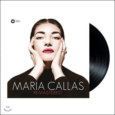 Maria Callas Remastered 마리아 칼라스 베스트 녹음 [LP]
