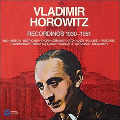 블라디미르 호로비츠 HMV 녹음 전집 1930-1951 (Vladimir Horowitz Recordings 1930-1951 )