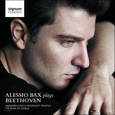 Alessio Bax 베토벤: 피아노 소나타 14번 월광, 29번 함머클라이버 (plays Beethoven)