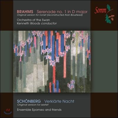 Kenneth Woods 브람스: 세레나데 1번 / 쇤베르크: 정화된 밤 (Brahms: Serenade No.1 / Schoenberg: Verklarte Nacht Op. 4)