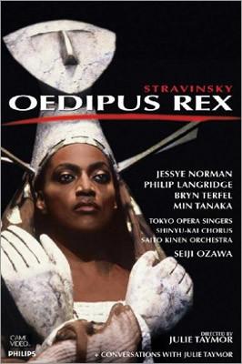 Jessye Norman / Bryn Terfel 스트라빈스키: 오이디푸스 왕 (Stravinsky: Oedipus Rex) 브린 터펠, 제시 노만, 세이지 오자와