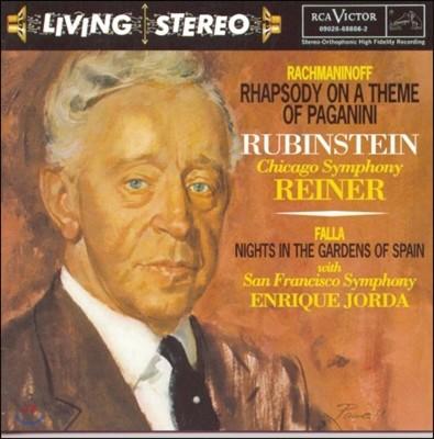 Arthur Rubinstein 라흐마니노프: 파가니니 랩소디 / 파야: 스페인 정원의 밤 (Rachmaninov : Rhapsody On A Theme Of Paganini / Falla : Nights in the Garden of Spain) 아르투르 루빈스타인