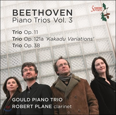Gould Piano Trio 베토벤: 피아노 삼중주 3집 (Beethoven: Complete Piano Trios Volume 3)