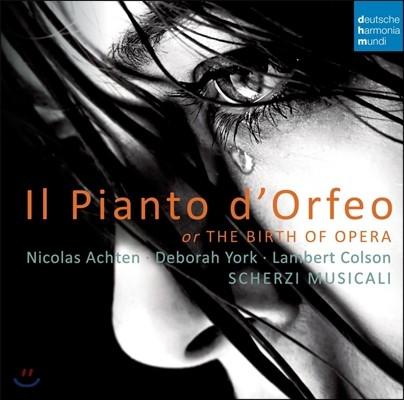 Scherzi Musicali 오르페오의 비탄 (Il Pianto D'orfeo)