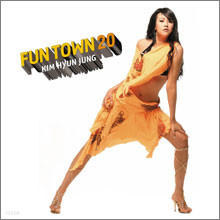 김현정 - Fun Town 20 : Dance Remake Album