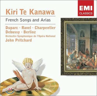 Kiri Te Kanawa - French Songs And Arias