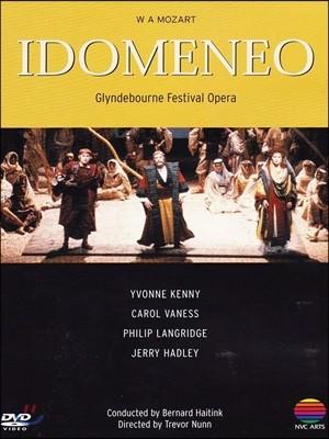 Bernard Haitink 모차르트: 이도메네오 (Mozart : Idomeneo) [DVD]
