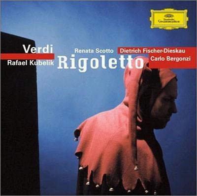 Rafael Kubelik / Dietrich Fischer-Dieskau 베르디: 리골레토 (Verdi: Rigoletto) 라파엘 쿠벨릭, 디트리히 피셔-디스카우