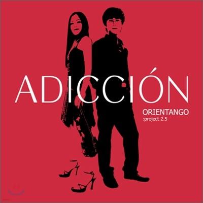 Duo Orientango (오리엔 탱고) 2.5집 - Adiccion (중독)