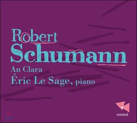 Eric Le Sage 슈만: 클라라에게 - 피아노 작품집 (Robert Schumann: An Clara)