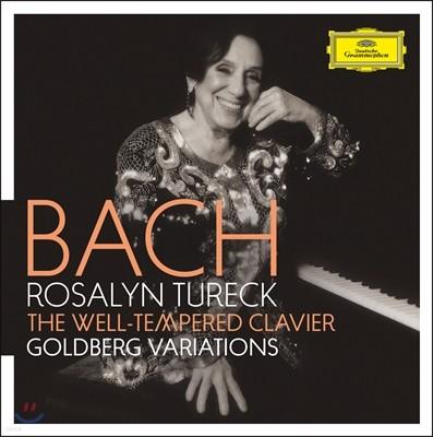 Rosalyn Tureck 바흐: 평균율 클라비어 전곡, 골드베르크 변주곡 (Bach: The Well-Tempered Clavier & Goldberg Variations)
