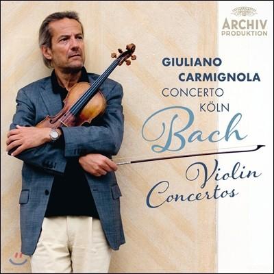 Giuliano Carmignola 바흐: 바이올린 협주곡 (Bach: Violin Concertos)