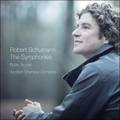Robin Ticciati 슈만: 교향곡 전곡 (Schumann: Symphonies Nos. 1-4)