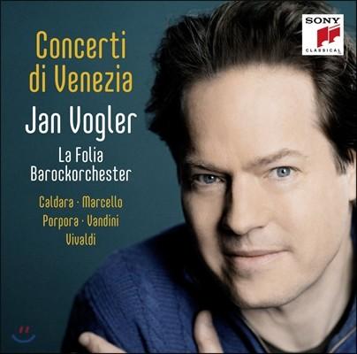 Jan Vogler 얀 포글러 베네치아 협주곡 - 칼다라 / 마르첼로 / 포르포라 / 반디니 / 비발디 (Concerti Di Venezia)