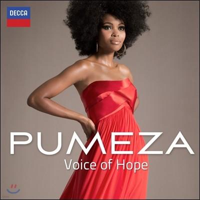 Pumeza Matshikiza 푸메자 마치키자 - 희망의 목소리 (Voice of Hope)