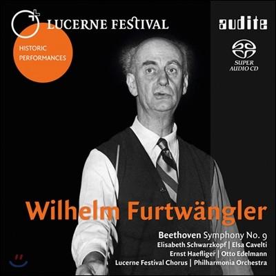 Wilhelm Furtwangler 베토벤 교향곡 9번 `합창` - 빌헬름 푸르트뱅글러 (Beethoven: Symphony No. 9)
