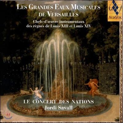Jordi Savall 베르사이유의 거대한 음악 분수 (The Musical Fountains of Versailles)