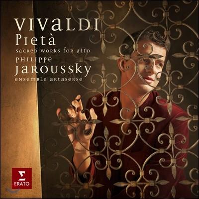 Philippe Jaroussky 비발디: 스타바트 마테르, 살베 레지나 (Vivaldi: Pieta)