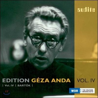 Geza Anda 바르토크: 피아노 협주곡 1, 2번 (Bartok)