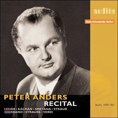 페터 안더스 리사이틀 (Peter Anders Recital)