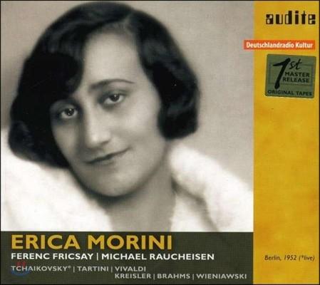 Erica Morini 에리카 모리니가 연주하는 바이올린 협주곡과 소나타