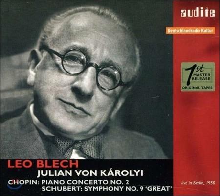 Leo Blech 쇼팽: 피아노 협주곡 2번 / 슈베르트: 교향곡 9번 (Schubert: Symphony No. 9 in C major, D. 944, 'Great')