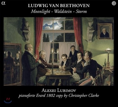 Alexei Lubimov 베토벤: 피아노 소나타 14번 월광, 17번 템페스트, 21번 발트슈타인 (Beethoven: Piano Sonatas)