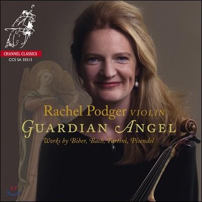 Rachel Podger 무반주 바이올린 작품들 - 바흐 비버 타르티니 피젠델 (Guardian Angel)