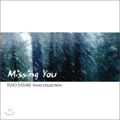 Isao Sasaki - Missing You (Piano Collection)