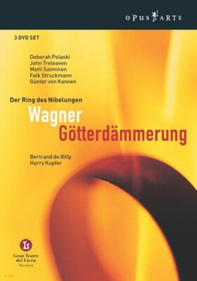 Wagner : Der Ring des Nibelungen - Gotterdammerung
