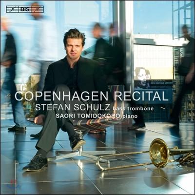 Stefan Schulz 코펜하겐 리싸이틀 (Copenhagen Recital)