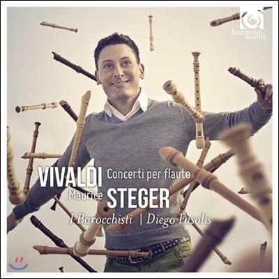 Maurice Steger 비발디: 리코더 협주곡 (Vivaldi: Flute Concertos)