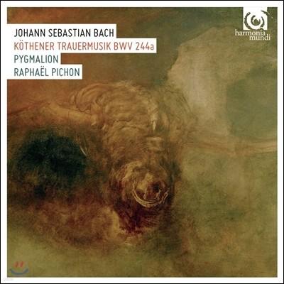 Pygmalion 바흐: 안할트-괴텐의 레오폴드 대공을 애도하는 음악 (Bach: Kothener Trauermusik BWV 244a)