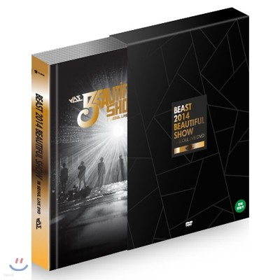 비스트 2014 라이브 DVD 뷰티풀 쇼