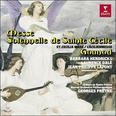 Barbara Hendericks 구노: 성 세실리아 미사 - 바바라 헨드릭스 (Gounod : Messe Solennelle de Sainte Cecile)