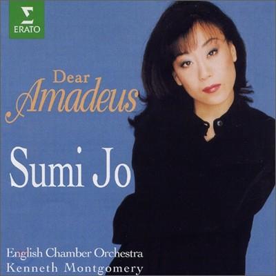 Dear Amadeus - 조수미