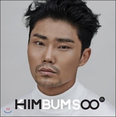 김범수 8집 - HIM