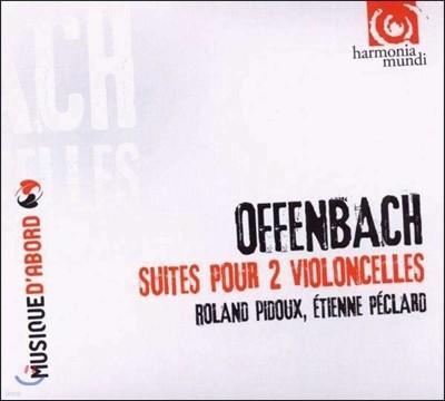 Roland Pidoux / Etienne Peclard 오펜바흐: 두 대의 첼로를 위한 모음곡 (Offenbach: Suites for two cellos)